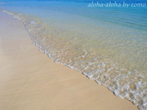 ラニカイビーチ2.jpg