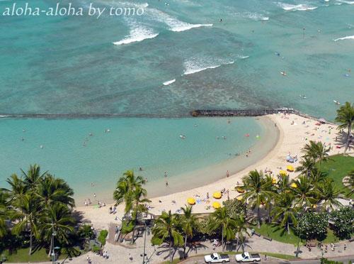 200805ハワイ2.jpg